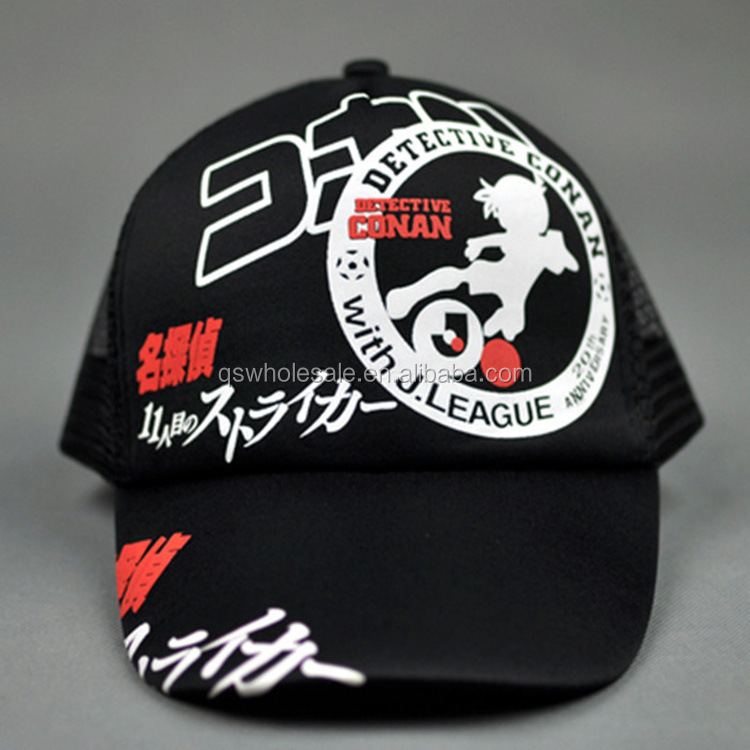 Customize Adjustable Sports Cap Japanese Theme Print Baseball Cap