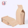 Food Grade Blank Surface Flat Bottom Kraft Paper Bag Heat Seal For Printed Logo