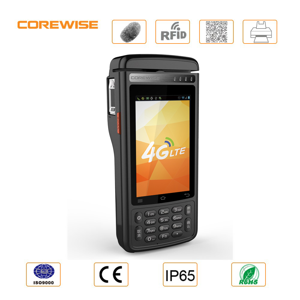 3G/ 4G LTE mobile industrial android data collector terminal with UHF RFID