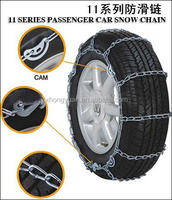 0.45cm 0.57cm titanium alloy Auto car Used Emergency Snow Chain for SUV,Buggy,MPV and Truck ,tire chain Supply Chain