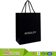 Durable Own Brand Printing Custom Medium Size Black Gift Packaging Handmade Paper Bags Designs