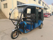 Hot sale tricycle with roof and electric mobility tricycle for sale