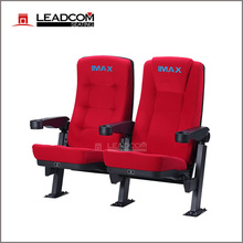 Leadcom push back movie seat (LS-11602)
