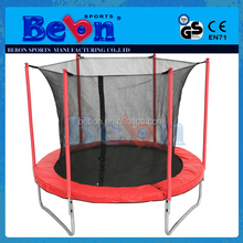 Cheap Fitness Equipment High Quality Best Price Trampoline Cloth