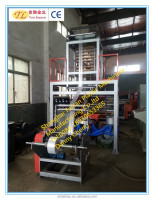 HDPE/LDPE Rotary Die Auto Rewinder Blowing Film Machine