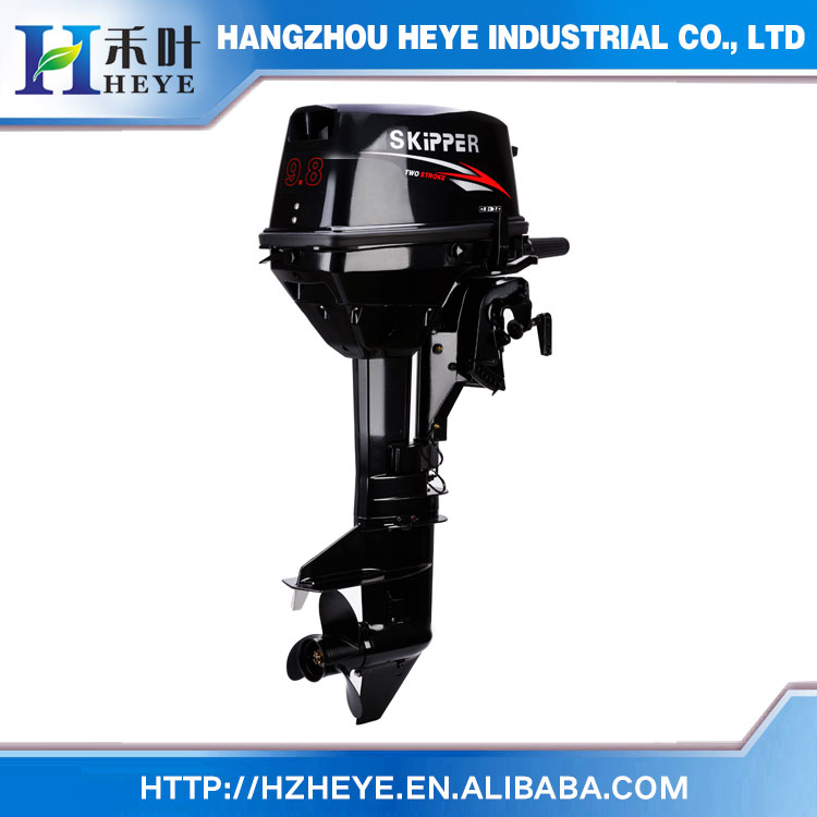 Chinese Supplier SKIPPER Boat Engine HYSH-T9.8BMS Short Shaft 2 Stroke 9.8HP Wholesale Outboard Motor