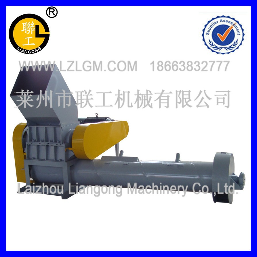 crushing plastic film equipment/plastic film crushing and washing machine