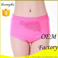 Top-selling soft cheap new fashion underwear for sexy lady and girls