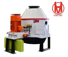 Vertical Centrifuge Dewatering Machine for Coal Slurry Dehydration