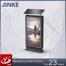 JINKE advertising free standing solar powered led light box mupi display for outdoor