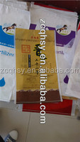 packing bags for spice plastic/ food packaging bags20KG,25KG,50KG/ laminated pp woven bags for spice