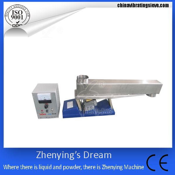 electromagnetic automatic shrimp small capacity vibrator feeder