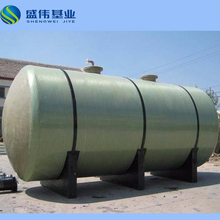 FRP fiberglass edible oil storage tank