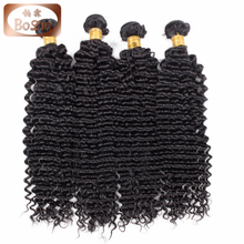 Wholesale Factory stock 10a brazilian virgin hair deep wave different styles natural raw brazilian deep wave hair weave