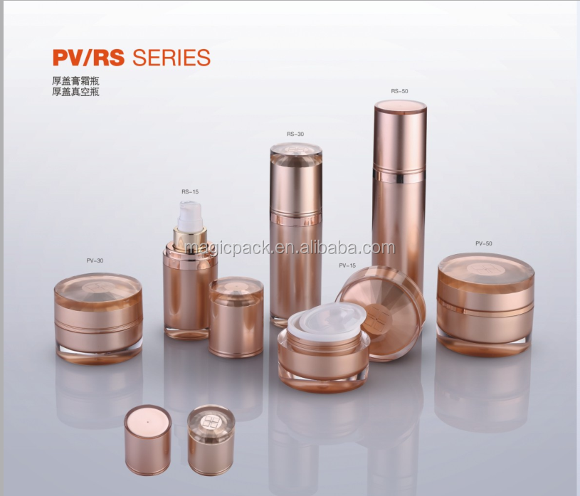 wholesale plastic cosmetic cylinder cream and bottle containers