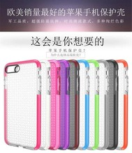 New wholesale cell phone case, PC+TPU 2 in 1 Case for iPhone 7
