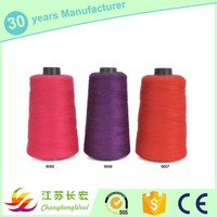 Conductive fiber wool blended yarn for knitting dyed yarn in stock antibacterial deodorant