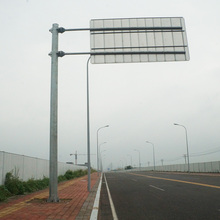 Frame Standing Traffic Road Sign Board Pole Galvanized Steel Street Light Pole