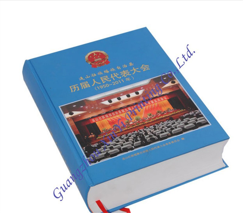 Gold Foiling Dictionary Publishing Novelities Round Spine Dictionary