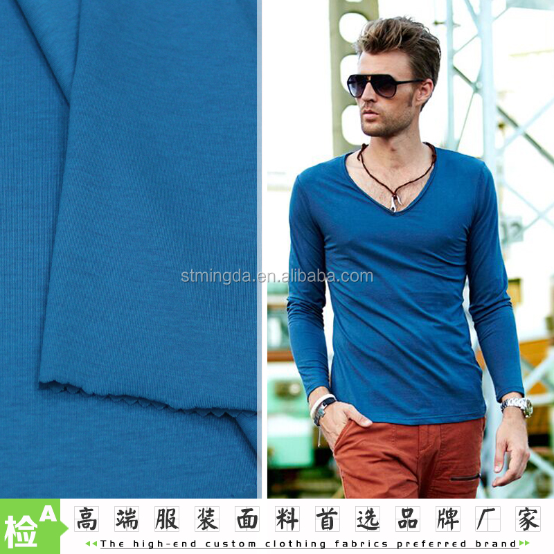 China 32S Mercerized cotton Modal jersey fabric mixed polyester fabric cotton modal fabric for underwear and T shirt