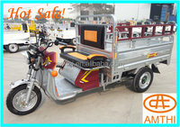 30-50km/h Max Speed and 31 - 60 km Range per Power electrical tricycle EEC, China Electric tricycle for Cargo, amthi