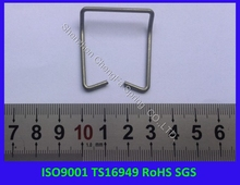 ISO9001,TS16949, RoHS compliant Professional design, reliable quality stainless steel wire form spring clip