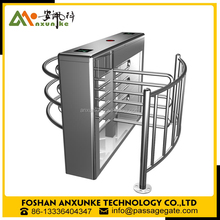 Pedestrian half height turnstile gate access control