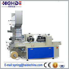 200units Automatic group multiply Disposable Plastic Drinking straw wrapping machine manufacturer