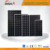 190w Cheap Solar Panels China,Cheap Solar Panel,Mono Solar Panel