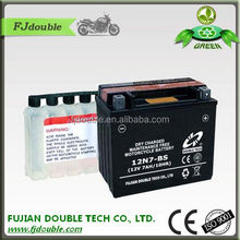 high quality dry mf best price exide 12 volt battery 7ah