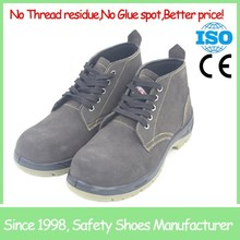 SF19006 high cut insulative anti slip electric shock proof safety shoes