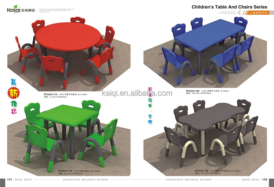 Cheap and high quality table and chair for kids in school