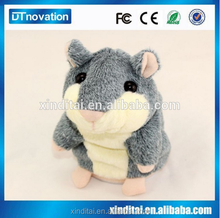 custom mouse laughing rolling dancing stuffed animals for boys