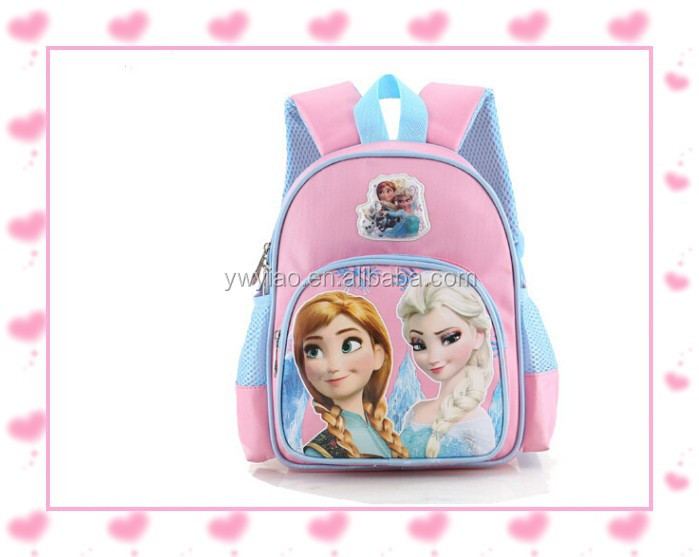 backpack kids wholesale frozen school bags