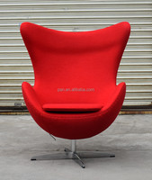 Bolero Red Lounge Chair by Nuevo