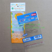 cellophane Bopp Opp Bags with header & self adhesive seal Free Samples