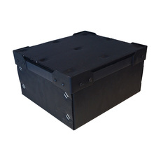 Durable Opaque Postal Totes Corrugated Plastic Polypropylene Storage Box