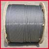 10mm low price!! high carbon spring steel wire / steel wire rod 4mm