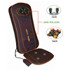 Electric Full Body Shiatsu Infrared Jade Massage Cushion