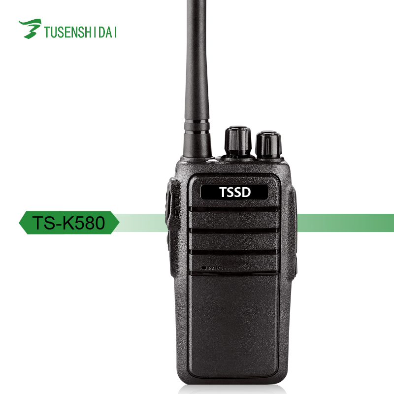 5W military radios for sale UHF400-470MHz Walkie Talkie with 1500m Ah battery