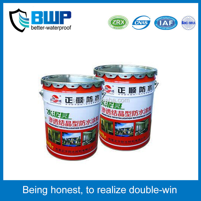 Cement-based JS composite polymer cement waterproof coating