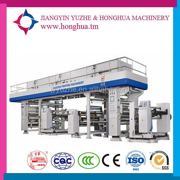 Speedy Dry Coating & Laminating Machine