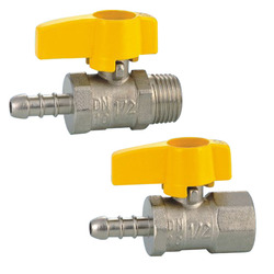 high quality mini gas ball valve from China