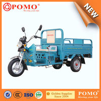 POMO-2015 good quality new 250cc motor tricycle automatic