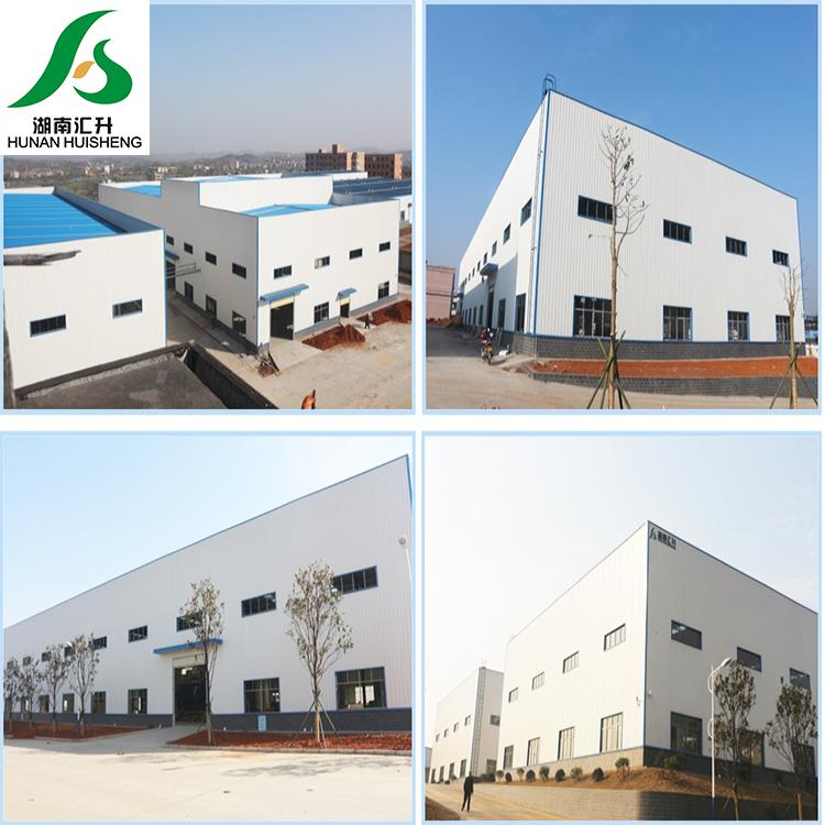 factory location.jpg