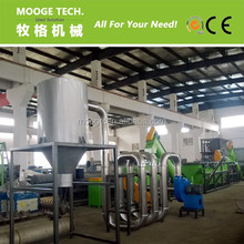 500 kg/h Waste Plastic PP PE Film Recycling Machine/PE Film Washing Line