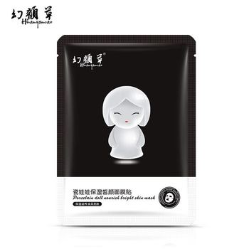 hot sale doll tender facial mask anti-aging anti-wrinkle moisturizing facial mask for skin