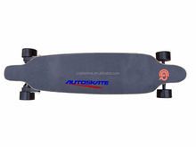City cruiser personal transporter motorized skate electric skateboard, electric skateboard dual motor, electric skateboard price