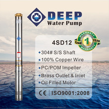 4SD12 series Brass outlet/inlet centrifugal pump submersible ,three phase ac electric motor 7.5hp