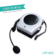 personal sound rechargeable wireless portable amplifier